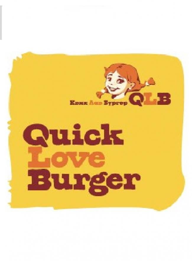 Quick Love Burger